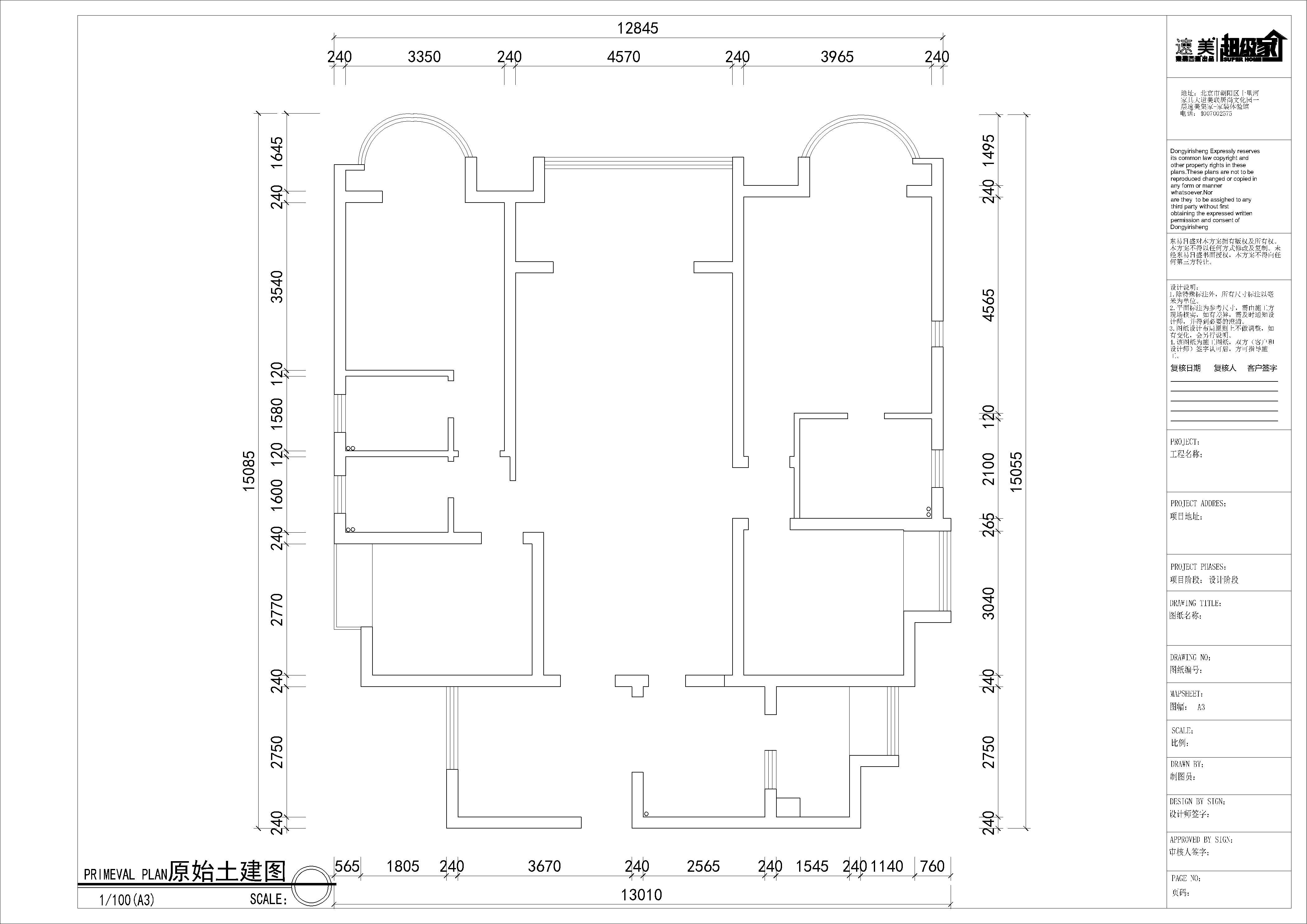 巴厘岛法式2居室装修设计理念
