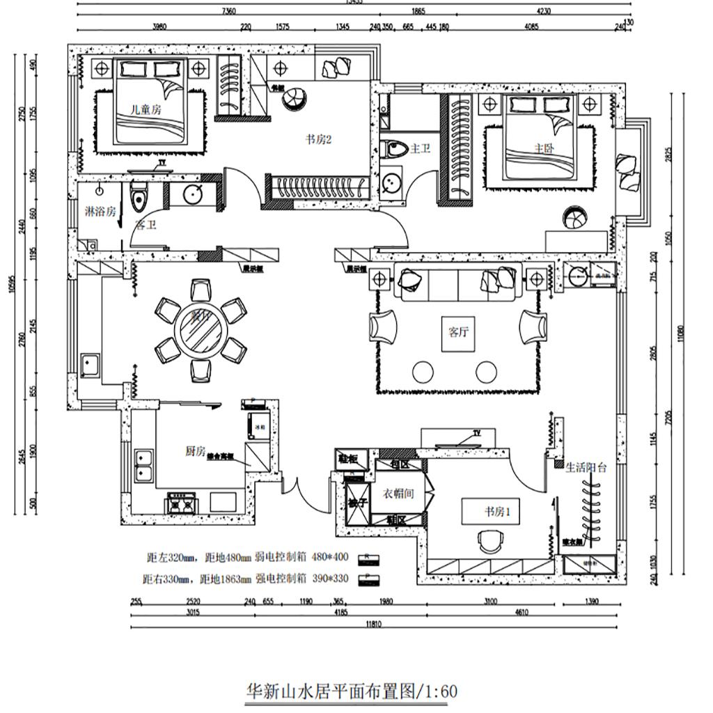 泰安华新山水居-简欧-150㎡装修设计理念