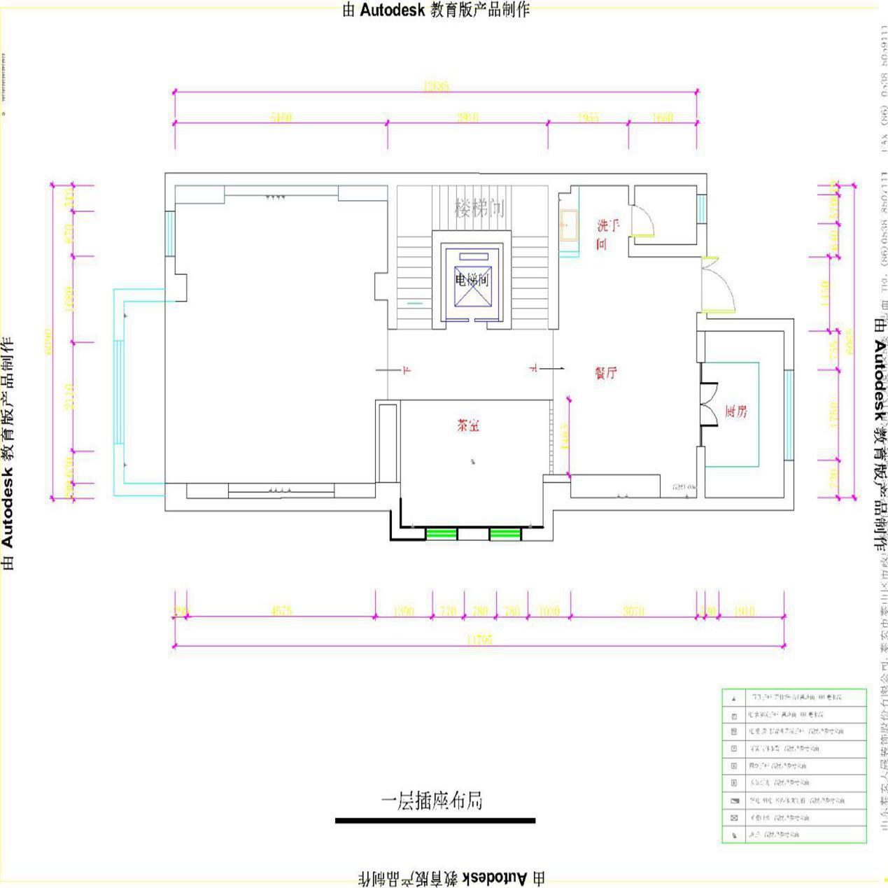 泰安五矿万境水岸-新中式-240㎡装修设计理念