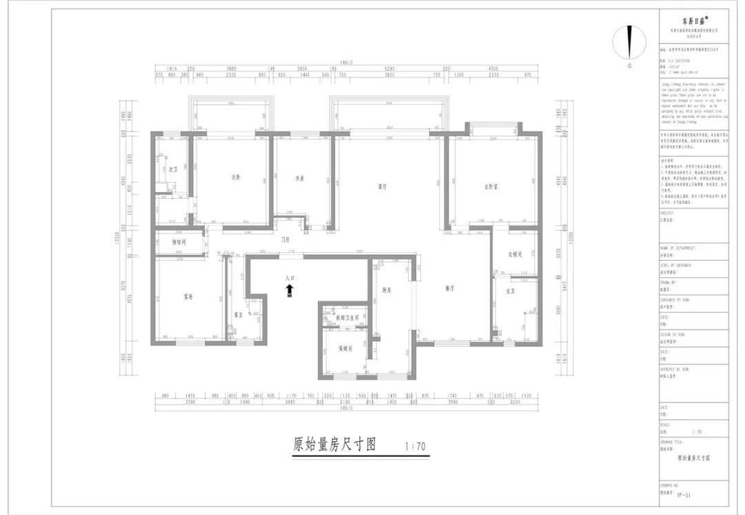 210㎡美到极致的生活空间,享受三代同堂的天伦之乐装修设计理念